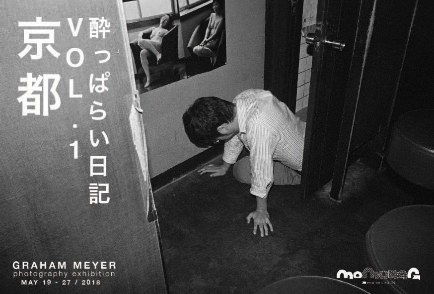 http://www.falsedigital.com/files/gimgs/th-41_Yopparai-Kyoto-2-01.jpg